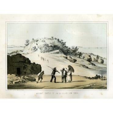Ancient Castle of Na-ga-gus-ko II - Heine (1857)