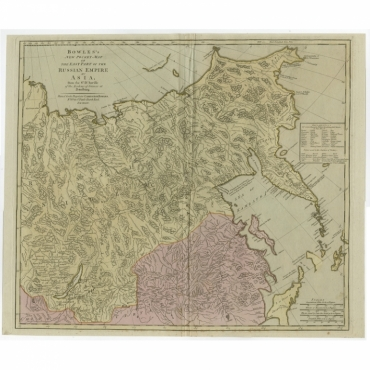 Bowles's New Pocket Map of the East Part of the Russian Empire in Asia - Bowles (c.1780)