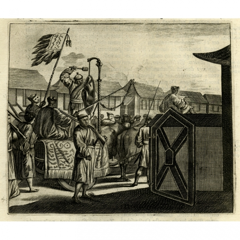Untitled Print of a procession in the streets of a Japanese village - Montanus (1669)