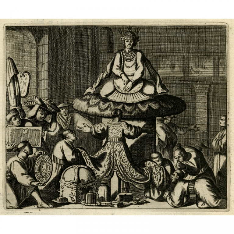 Untitled Print of the interior of the Temple of Gifu - Montanus (1669)