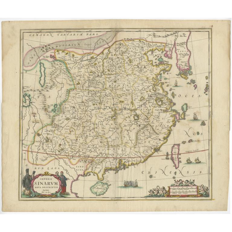 Imperii Sinarum Nova Descriptio - Van Loon (c.1660)