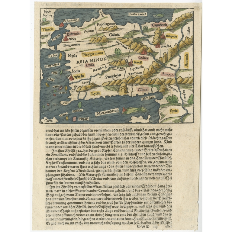 Asia Minor - Münster (1574)