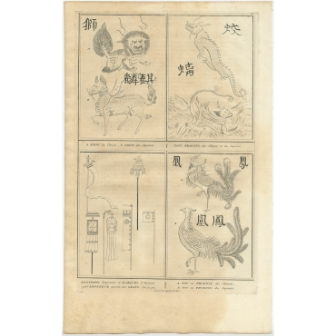 Kirin des Chinois (..) - Picart (1727)