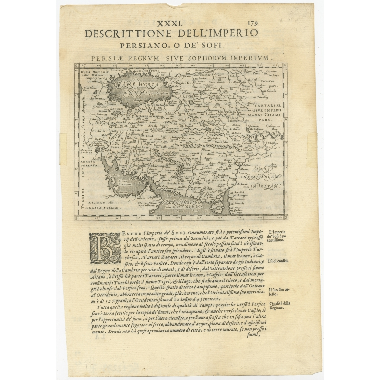 Antique Map of the Persian Empire by Magini (c.1597)
