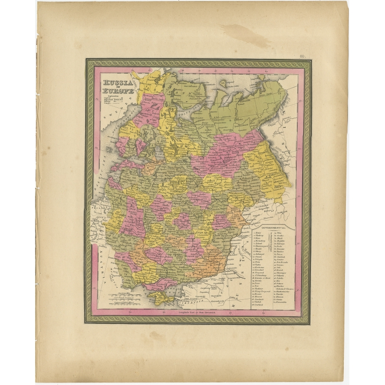 Antique Map of European Russia by Mitchell (1846)