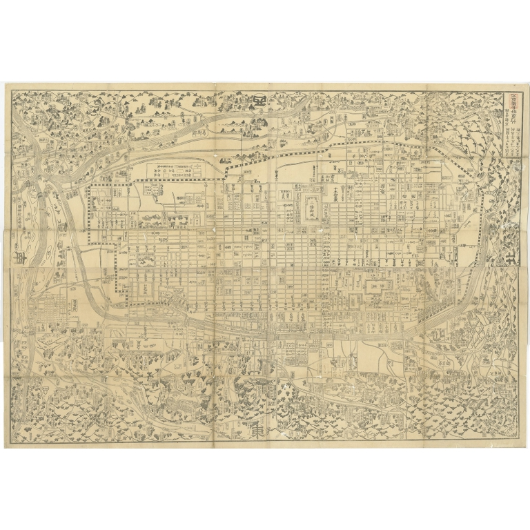 Antique Map of Kyoto (1833)